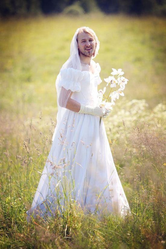 Невесту мужики считаю