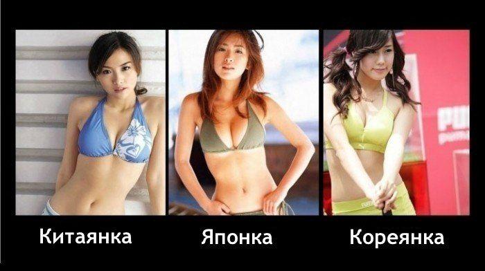 prikolnie-foto-koreyanok-na-plyazhe-hozyayka-prinimaet-na-rabotu-parnya-on-dolzhen-lizat-pizdu-hozyayki