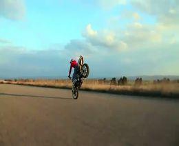 Отличное владение мотоциклом