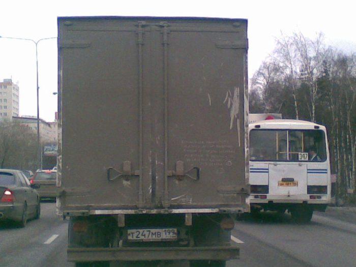 Чистосердечное признание водителя грузовика (2 фото)