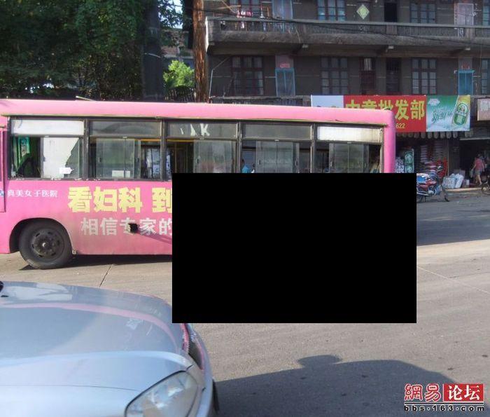 Опасный китайский автобус (13 фото)