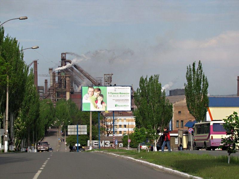 Заводы по производству чугуна   (43 фотографии), photo:23