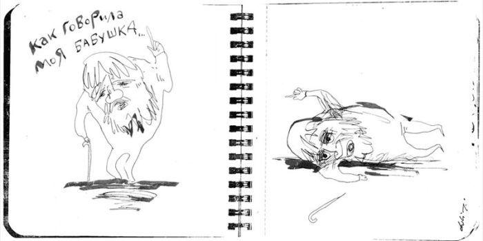 Прикольные комиксы (33 фото)