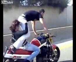 Безбашенные мотоциклисты