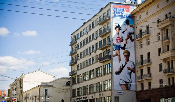 Дерзкий плакат на Камергерском переулке (9 фото)