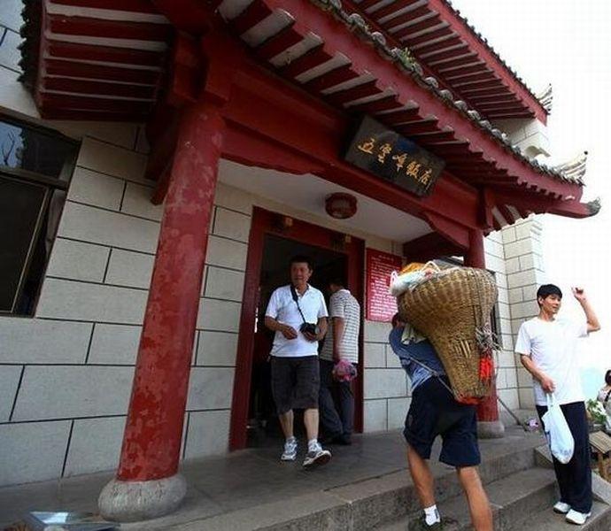 Как доставляются продукты в китайский магазин (12 фото)