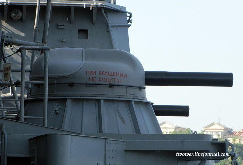 Гвардейский ракетный крейсер Москва (27 фотографий), photo:6