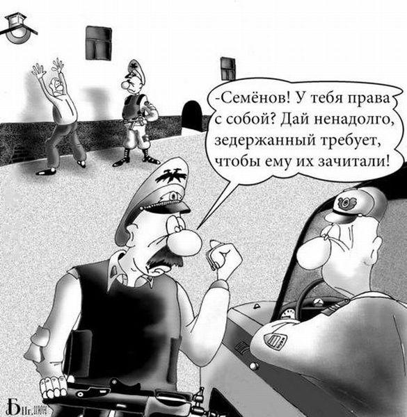 Прикольные комиксы (48 фото)