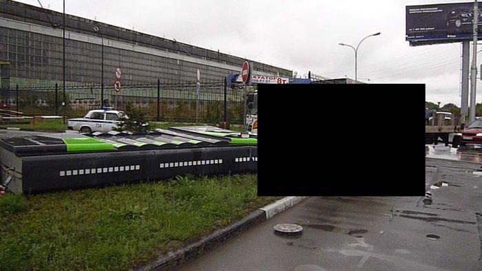 Обвал цен на заправке Новосибирска с помощью Тойоты (2 фото+видео)