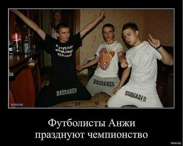 Эра штанов Dsquared (136 фото)