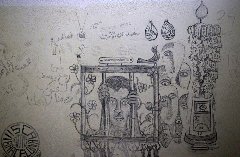 tripoli24 После захвата Триполи
