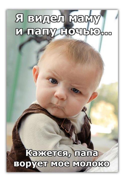 http://fishki.net/picsw/082012/02/post/deti/deti-0018.jpg