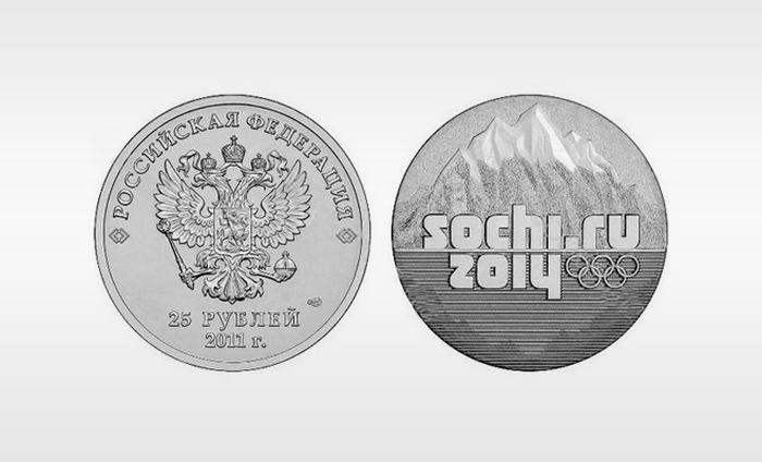 Юбилейные монеты к олимпиаде 2012 (4 фото)