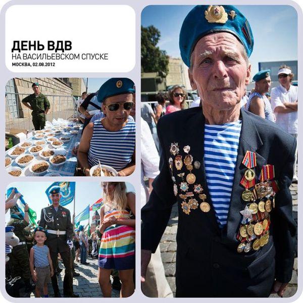 День ВДВ в Москве (21 фото)