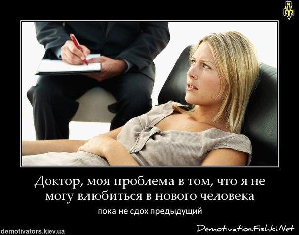 Демотиватор от zubrilov за 06 августа 2012 09:35 на Fishki.net