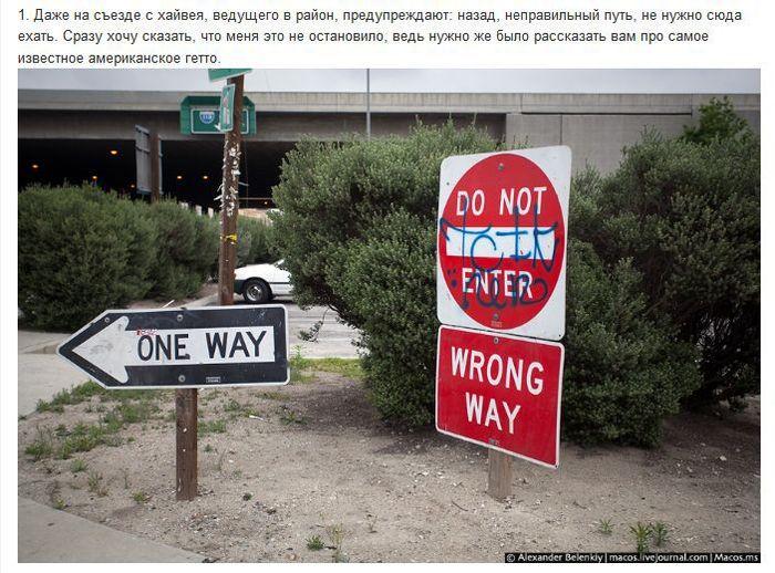 Плохие районы в США (43 фото)