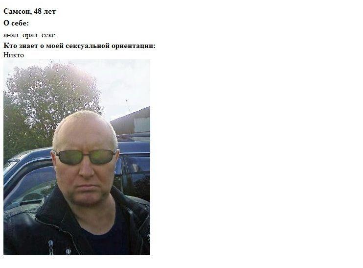 Геи с анкетами москва фото 667-989