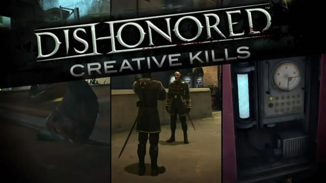 Видео Dishonored – креативные убийства (видео)