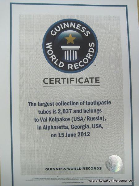Зубные пасты, о которых вы не знали (24 фото)