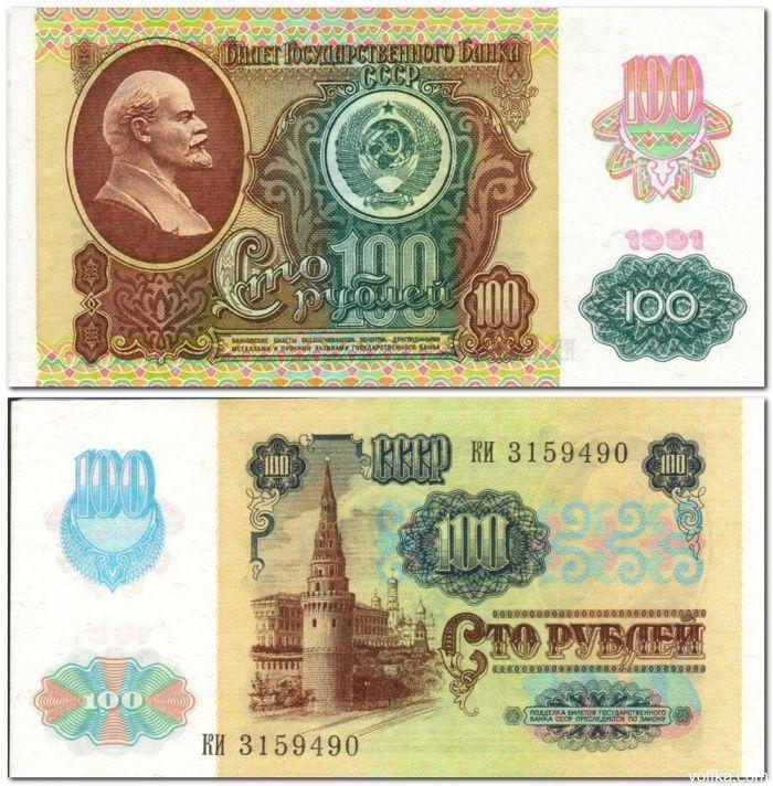 Денежные купюры монета министерство иностранных дел цена