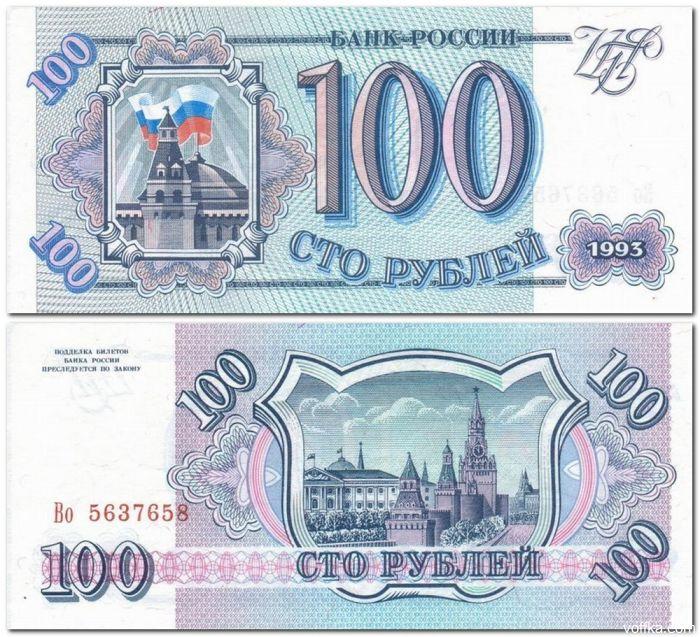фото прав россии