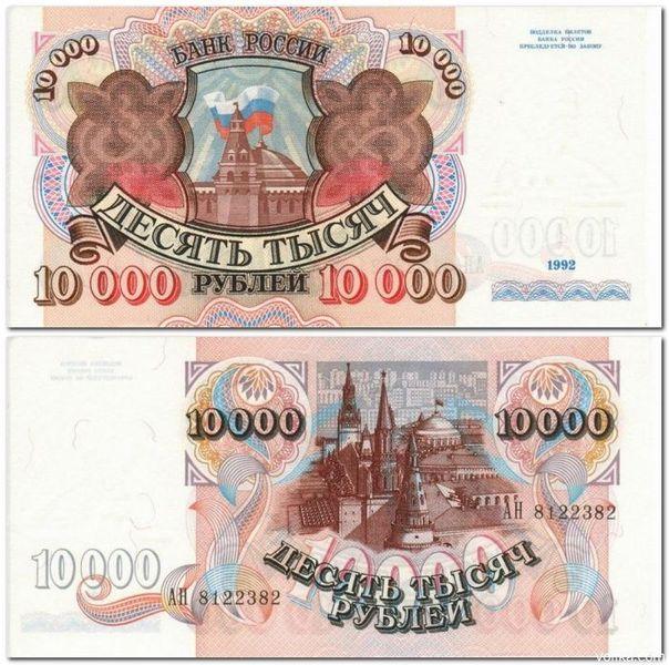 Игровые банкноты coins for change