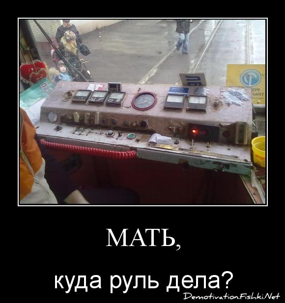 МАТЬ,