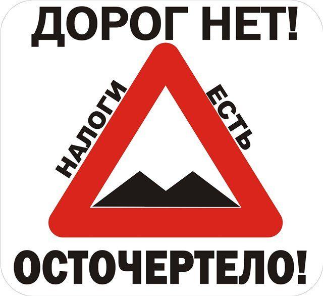 Власти Москвы предложили повысить транспортный налог (текст)