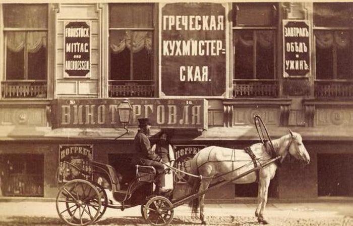 Люди 19-го века (20 фото)
