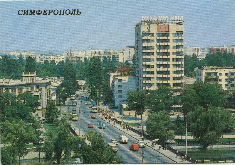 Взгляд на СССР. Симферополь (19 фото)
