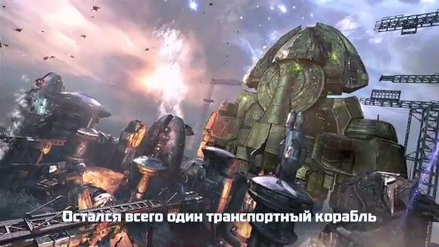 Релизный трейлер Transformers: Fall of the Cybertron (с русскими субтитрами) (видео)