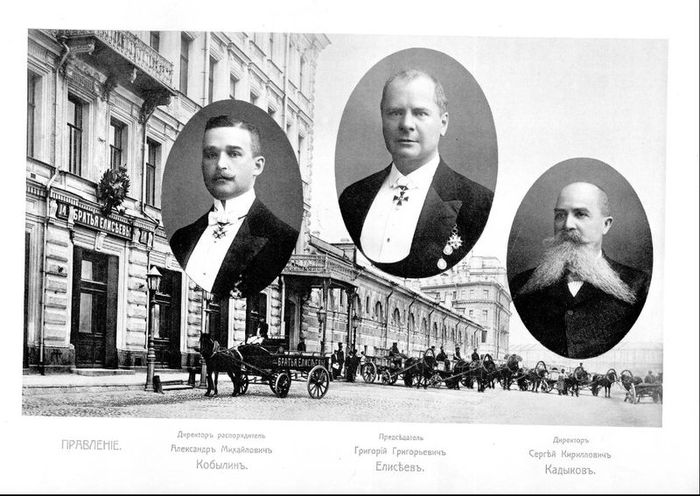 Братья Елисеевы и их магазины. 1913 год. (50 фото)