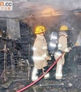 Samsung Galaxy S4 привел к пожару (2 фото)