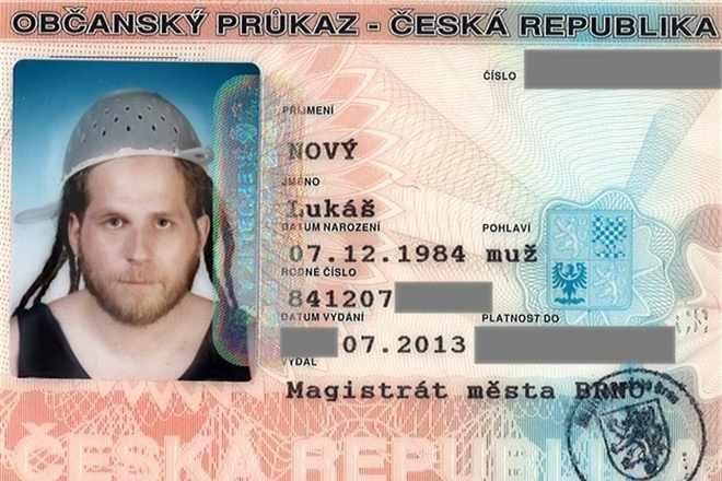 дуршлагом, паспорт
