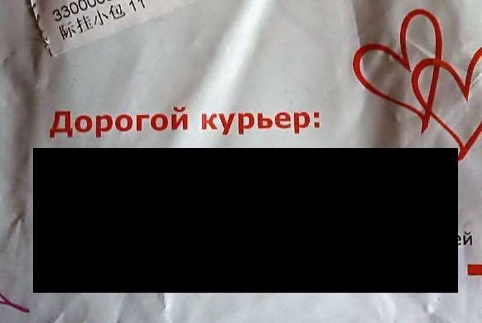 """Просьба сотрудникам """"Почты России"""" откитайских коллег"""