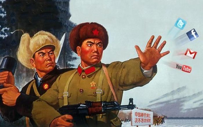 китай, интернет, закон
