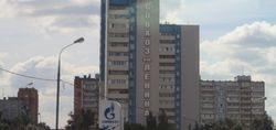 Островок социализма в Подмосковье(24 фото)