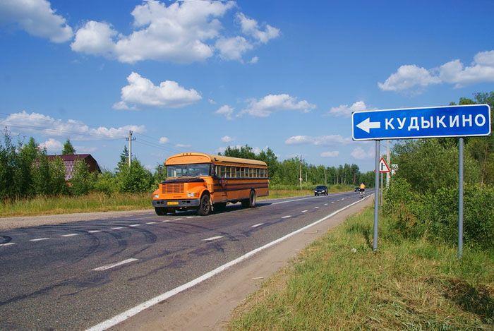 авто, автобусы, школьный автобус,