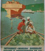 Плакаты СССР  (22 фото)