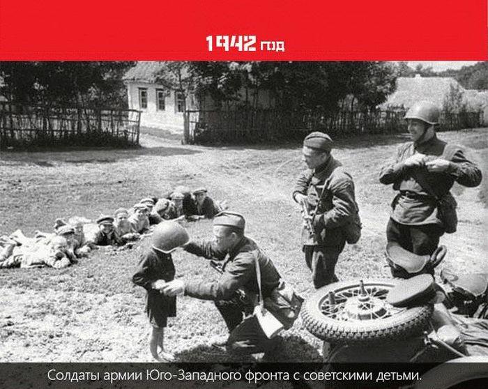 Уникальные фотографии нашей истори