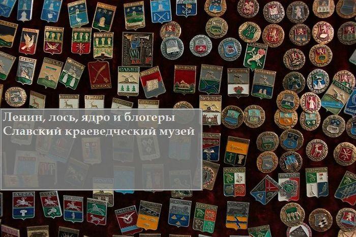 калининградская область, музей, фоторепортаж,