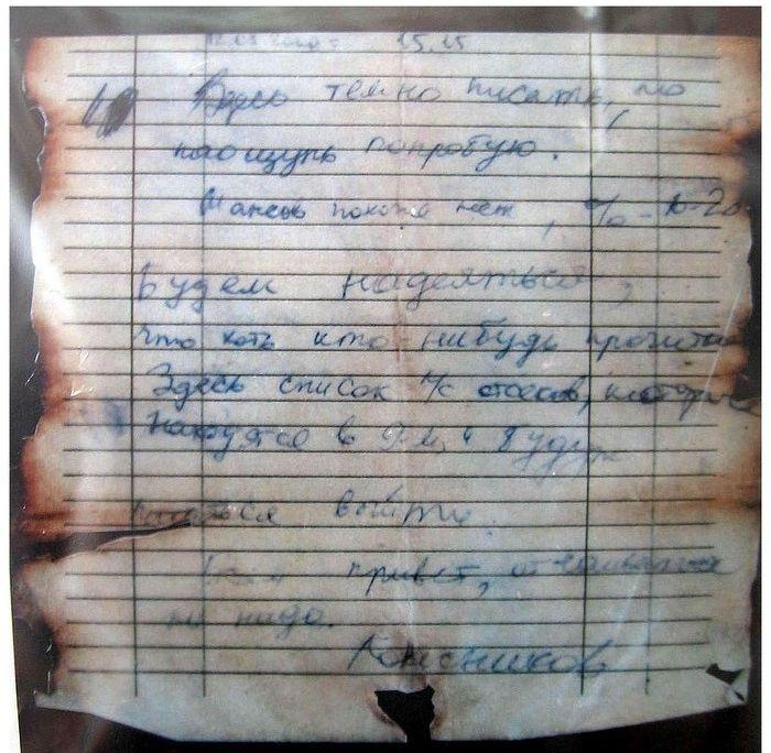 В России вспоминают моряков, погибших на подлодке