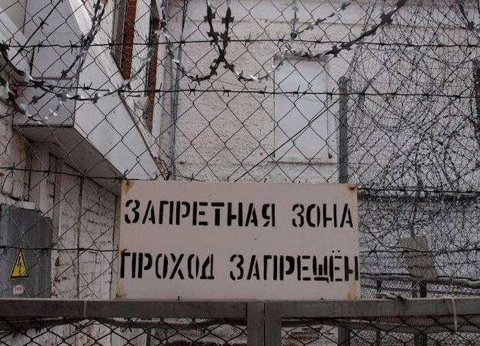 тюрьма, жесть, ад, лишение свободы,