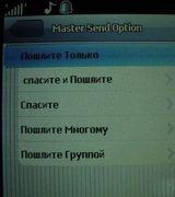 Русское меню в китайском телефоне