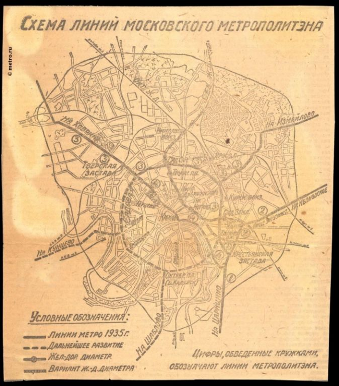 карта метро 1935 года.