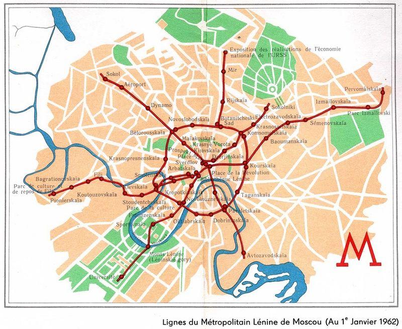 метро, история,