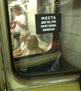 Творчество в метро (12 фото)
