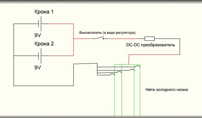 Схема проводки довольно