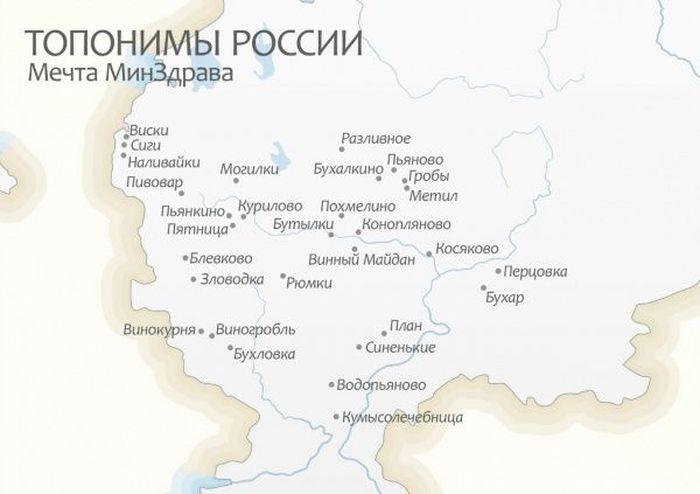 города, россия, прикол,