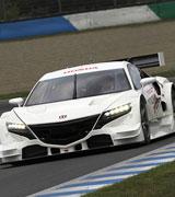 Honda представила гоночный NSX